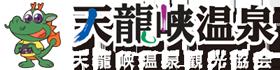 logo_h70